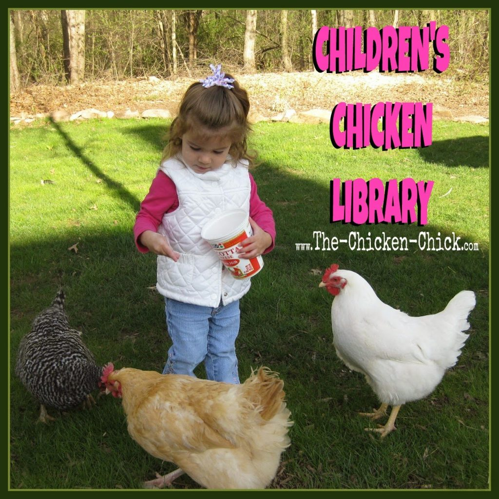 While Christmas shopping in the bookstore recently, it occurred to me that I gravitate towards chicken-themed books- shocking, right? My daughters already have quite a few chicken related children's books and I thought I'd share some of our favorites with you. Some are still in print, others were found treasures at yard sales or library book sales, but whenever possible, I have provided links to the books in the event you find one (or all) that are library must-haves of a child you love or the chicken-loving child in you.